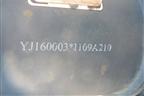 Корпус воздушного фильтра для Yuejin NJ1020/K1500